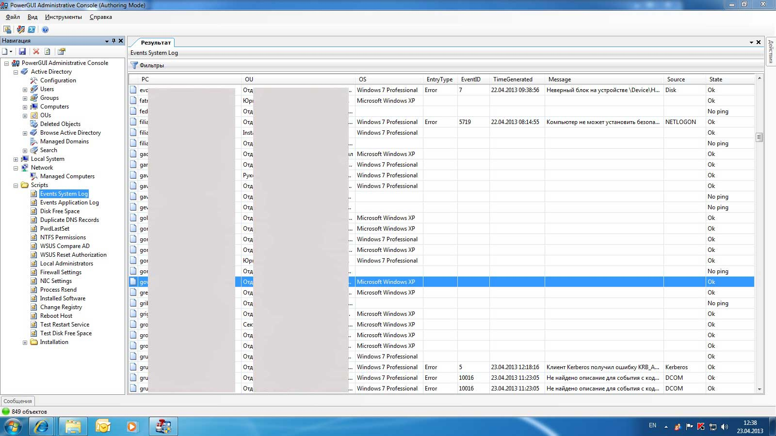 RSend - Assistance for windows administrator